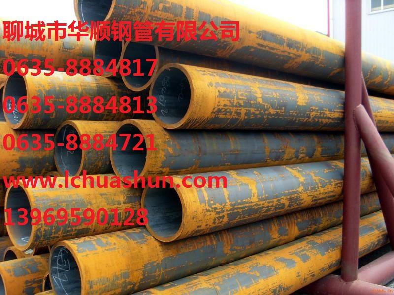普安县Q345B石油裂化管今日价格
