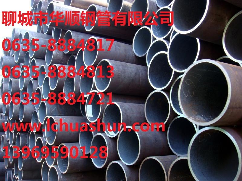泉山区9948钢管加工定做