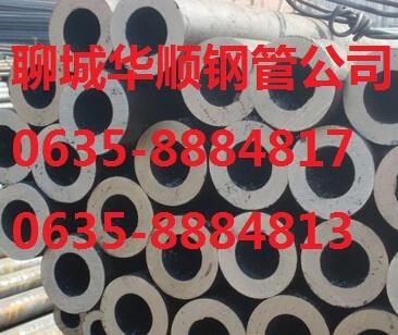 渭南45#小口径钢管价格