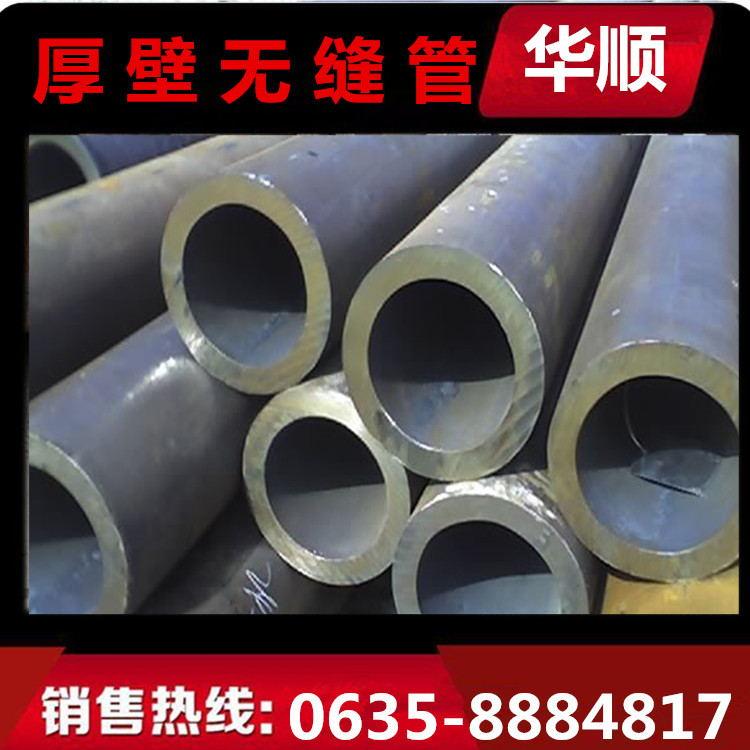 延津县45#机械用无缝钢管今日价格