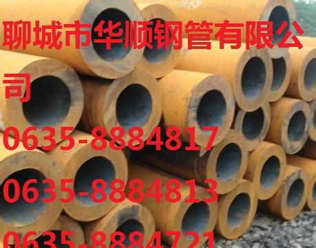 沙湾区9948热轧无缝钢管下料价格